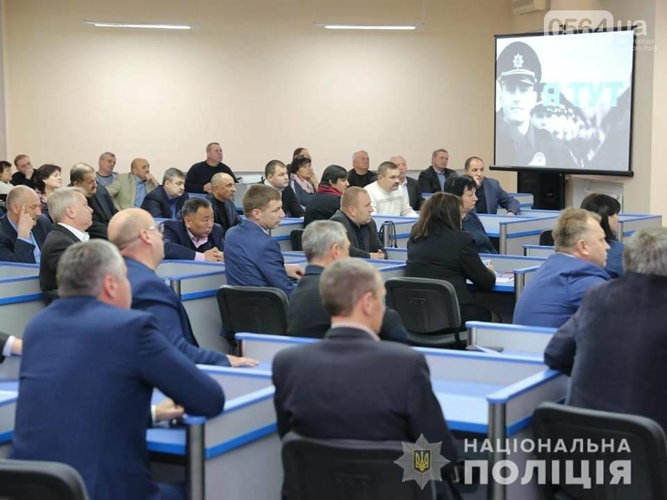 В громадах Днепропетровщины появятся шерифы, - ФОТО, ВИДЕО, фото-2