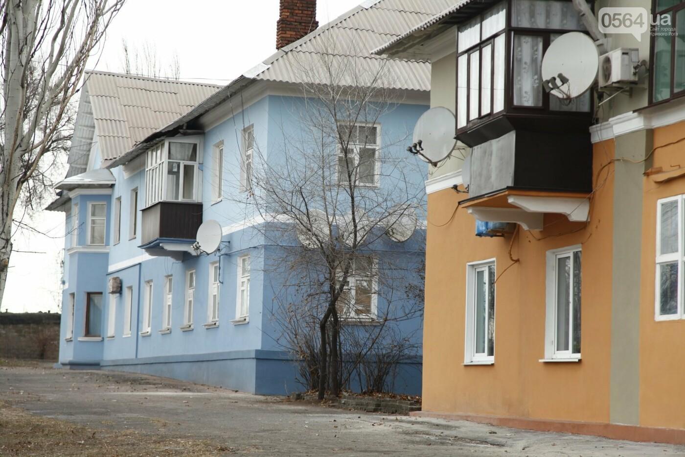 Южный ГОК отреставрировал фасады домов в поселке Матреновка, фото-3