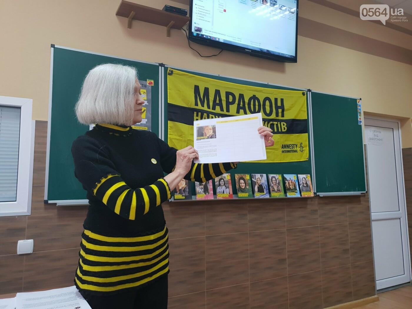 В криворожской школе №17 собрали подписи в поддержку несправедливо осужденных, - ФОТО, фото-1