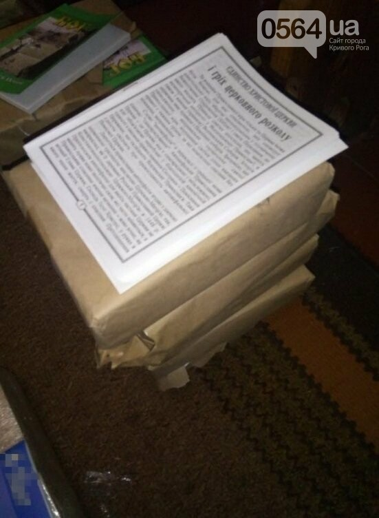 В УПЦ Московского патриархата СБУ изъяла разжигающие ненависть брошюры, фото-2