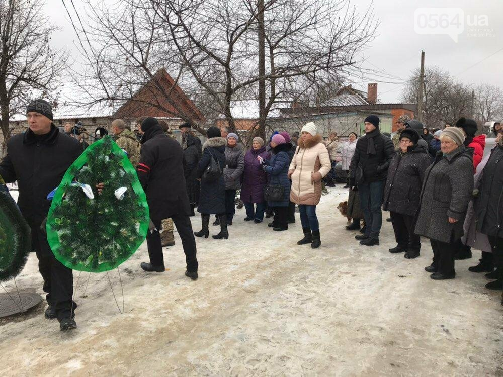 Криворожане провели в последний путь земляка-Героя, - ФОТО , фото-15
