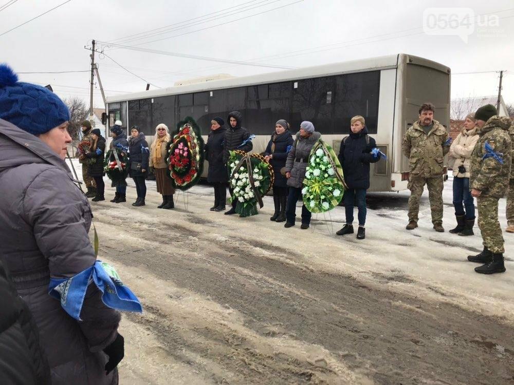Криворожане провели в последний путь земляка-Героя, - ФОТО , фото-14