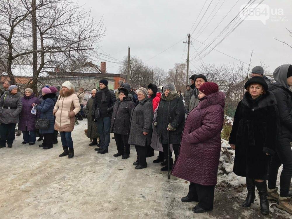 Криворожане провели в последний путь земляка-Героя, - ФОТО , фото-11