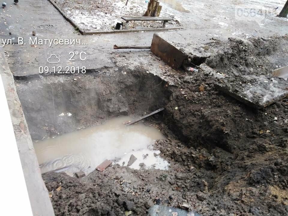 После ремонта у криворожской многоэтажки потребовался еще один, - ФОТО, фото-1