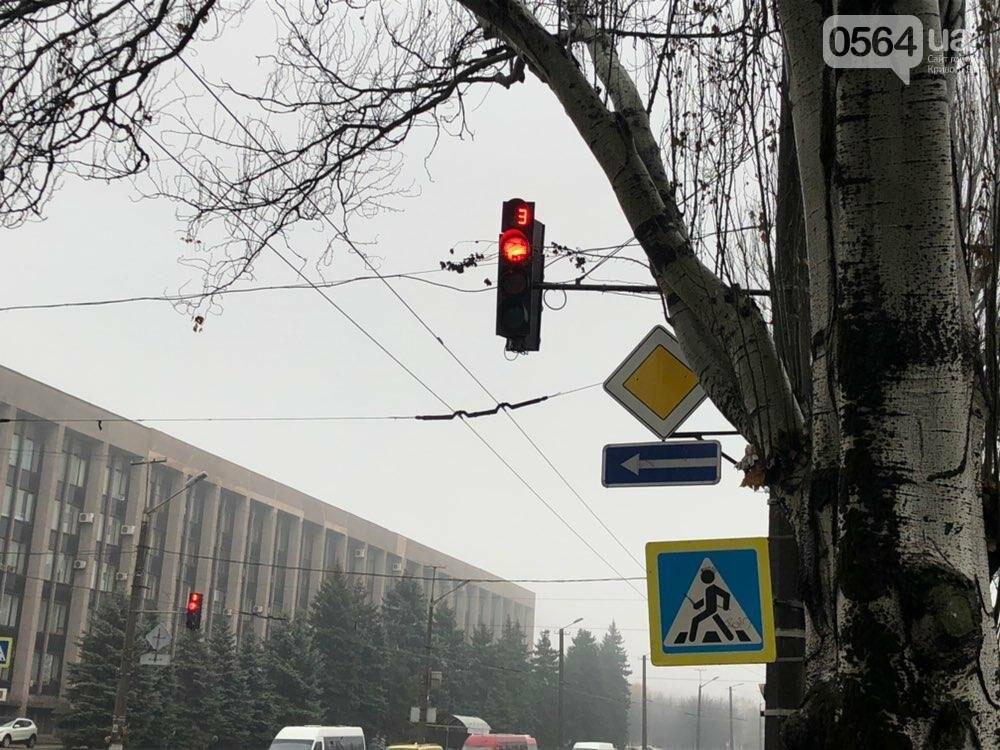 """""""Кривбассводоканал"""" засыпал котлован, вырытый посреди города, - ФОТО , фото-2"""