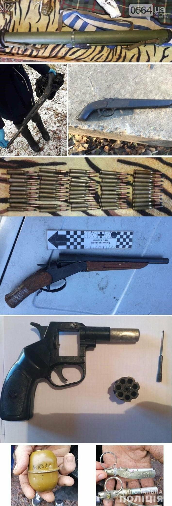 В шкафу у криворожанина полицейские обнаружили склад боеприпасов, - ФОТО , фото-1