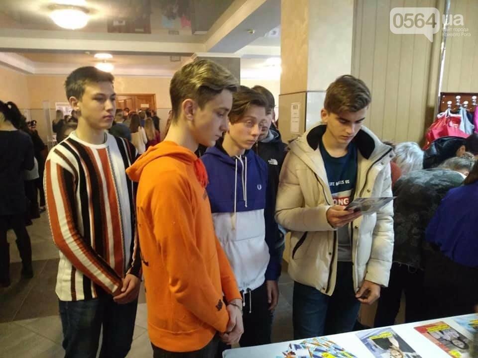В Кривом Роге неделя права началась с квеста для школьников и студентов, - ФОТО, фото-2