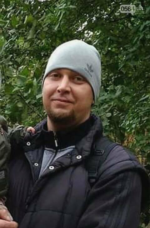 В Кривом Роге две недели разыскивают мужчину, который ушел из дома на работу и пропал, - ФОТО , фото-1