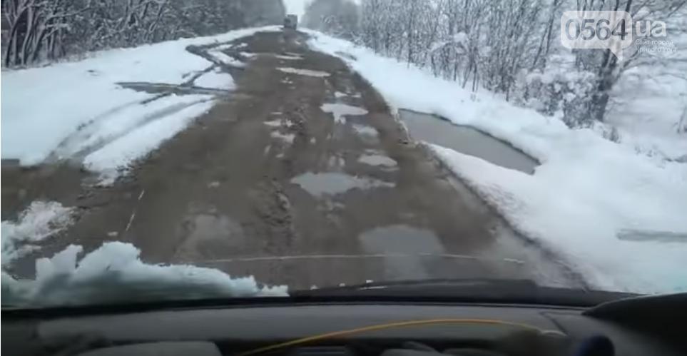 "Водитель снял видео на разбитой трассе Н-11: ""Кривой Рог - Казанка. 42 км за 2 часа 10 минут"", - ВИДЕО, фото-2"