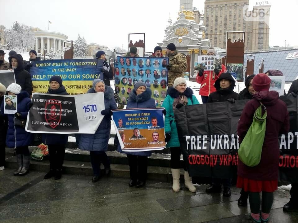 "Криворожане на Майдане Независимости в столице провели акцию ""Билет на волю"", - ФОТО, фото-3"
