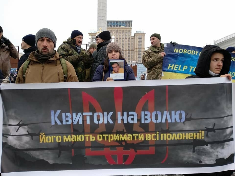 "Криворожане на Майдане Независимости в столице провели акцию ""Билет на волю"", - ФОТО, фото-1"