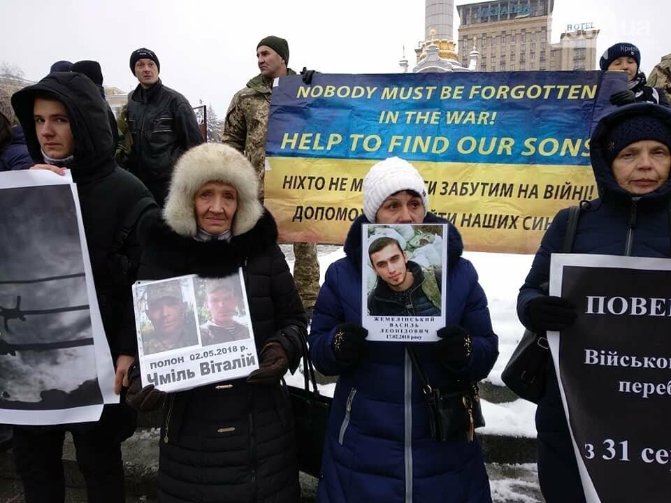 "Криворожане на Майдане Независимости в столице провели акцию ""Билет на волю"", - ФОТО, фото-8"