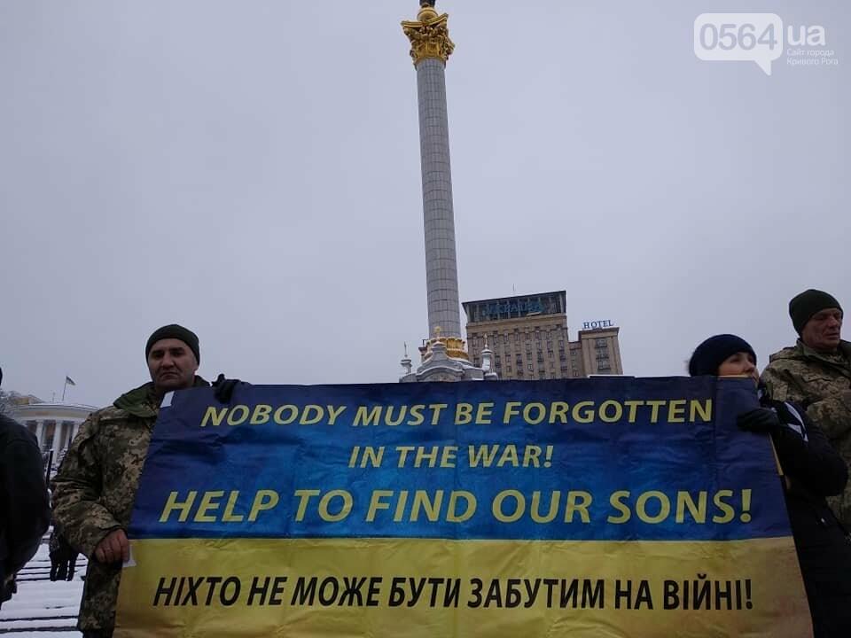 "Криворожане на Майдане Независимости в столице провели акцию ""Билет на волю"", - ФОТО, фото-7"