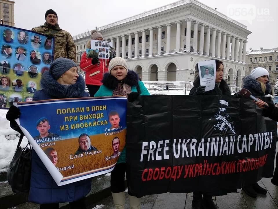 "Криворожане на Майдане Независимости в столице провели акцию ""Билет на волю"", - ФОТО, фото-11"