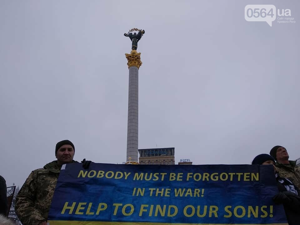 "Криворожане на Майдане Независимости в столице провели акцию ""Билет на волю"", - ФОТО, фото-6"
