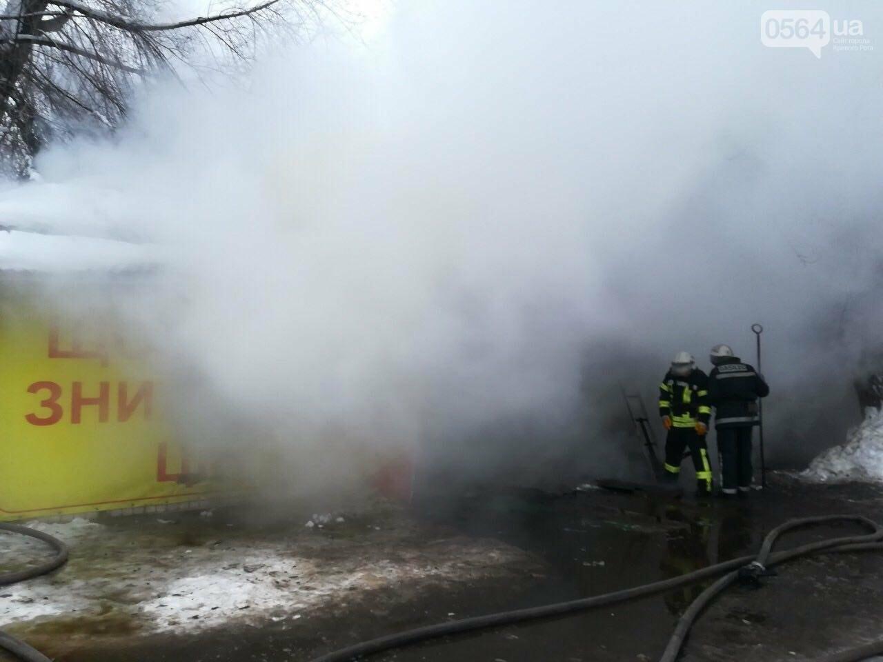 """В Кривом Роге сгорело 1,5 тонны одежды из """"сэконд хэнда"""", - ФОТО, фото-2"""
