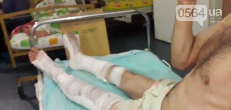 В Кривом Роге металлическими трубами жестоко избили журналиста, - ФОТО , фото-1