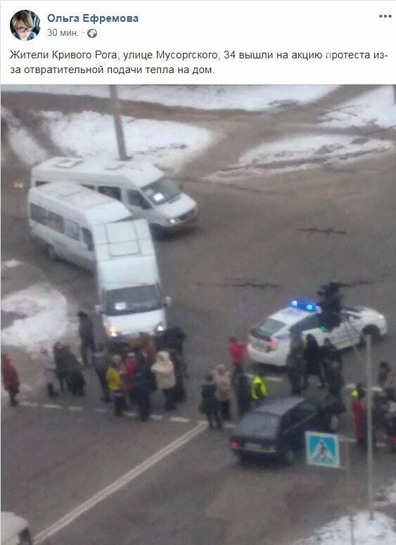 В Кривом Роге горожане перекрыли дорогу из-за тепла (ОБНОВЛЕНО), фото-1