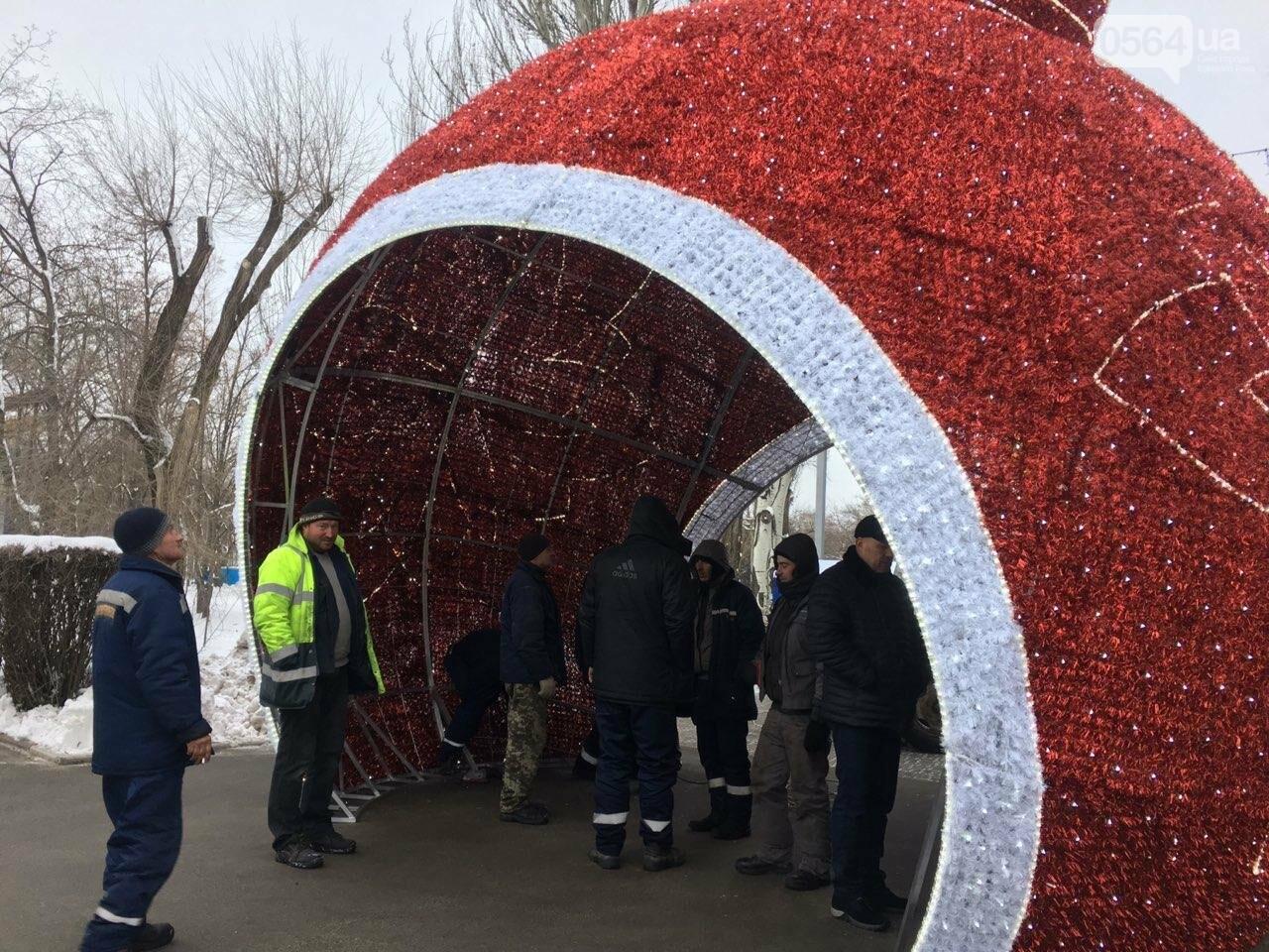 В День Святого Николая в Кривом Роге установили рекорд Украины, - ФОТО, ВИДЕО , фото-13