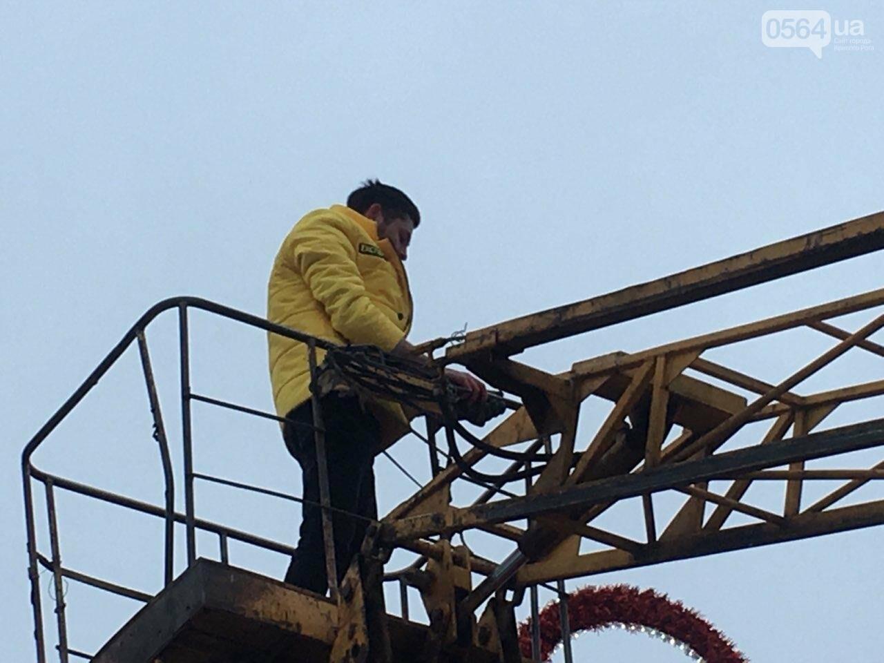 В День Святого Николая в Кривом Роге установили рекорд Украины, - ФОТО, ВИДЕО , фото-2