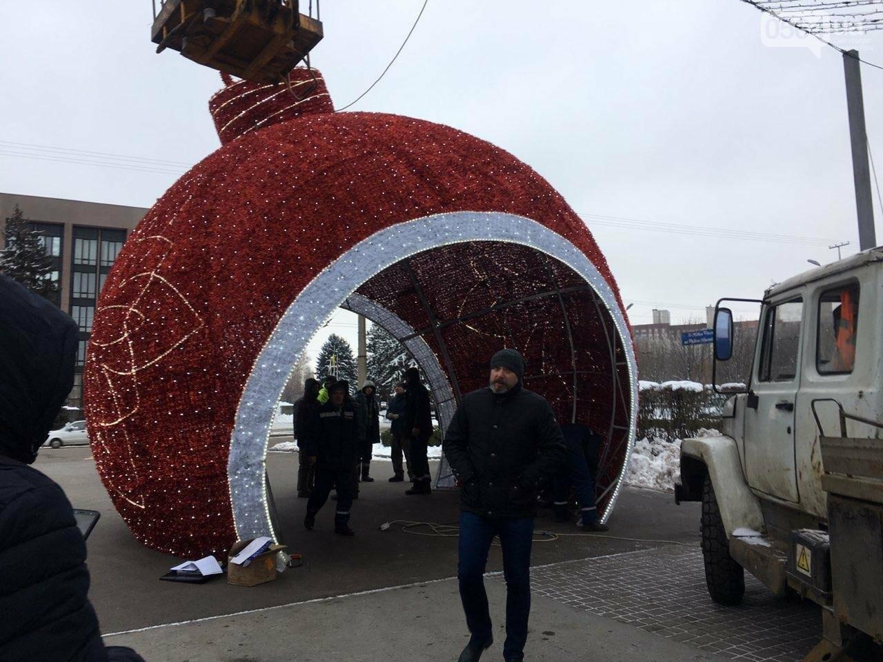 В День Святого Николая в Кривом Роге установили рекорд Украины, - ФОТО, ВИДЕО , фото-4