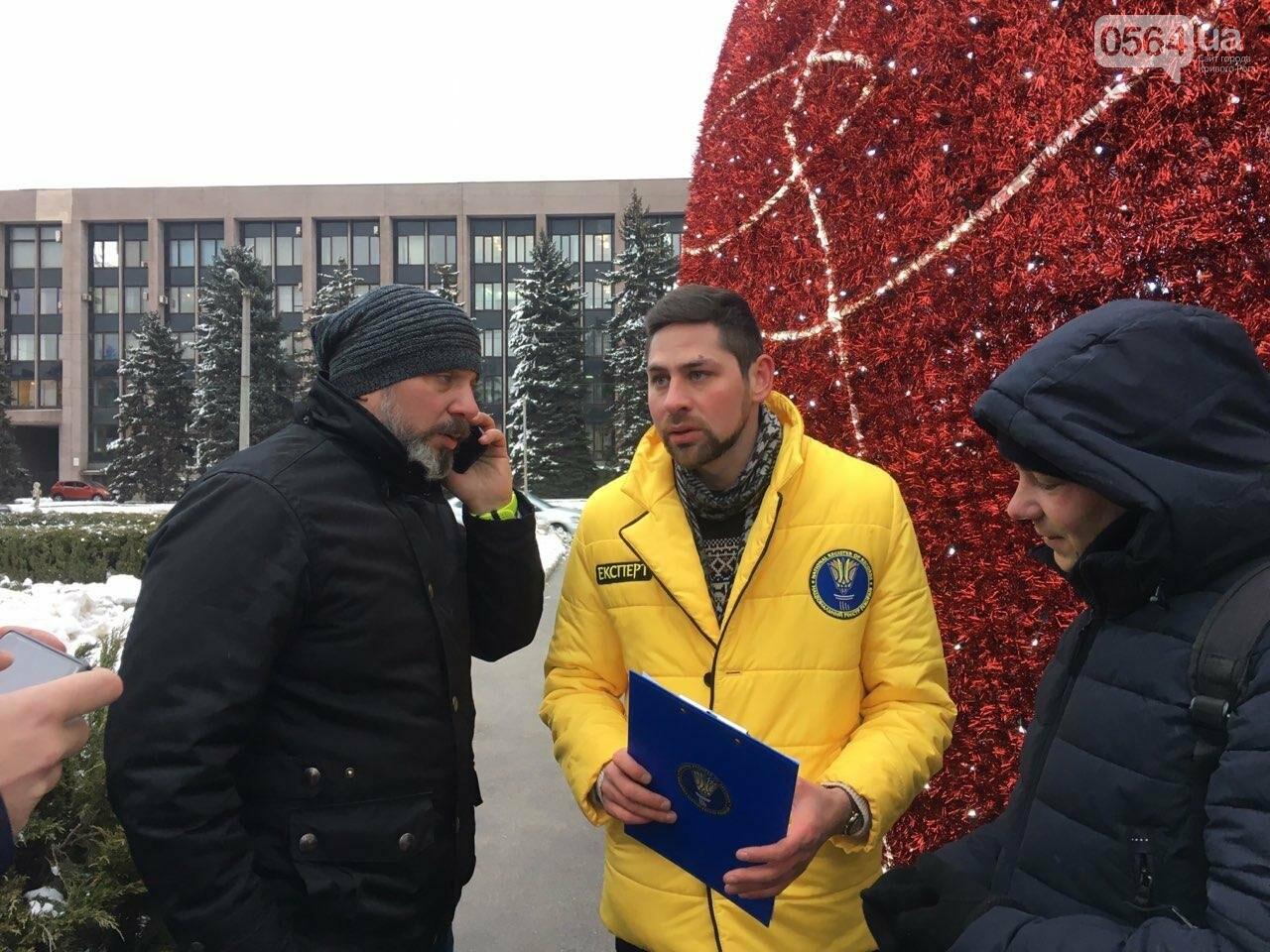 В День Святого Николая в Кривом Роге установили рекорд Украины, - ФОТО, ВИДЕО , фото-10