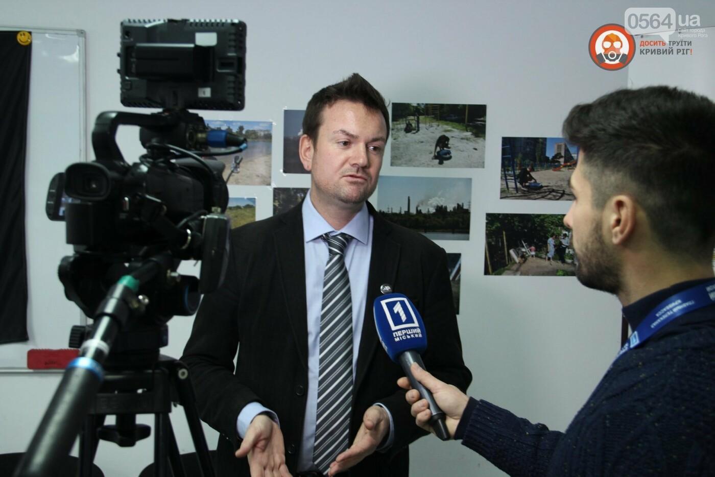 В Кривом Роге презентовали результаты исследований международной команды экологов, - ФОТО, ВИДЕО, фото-7
