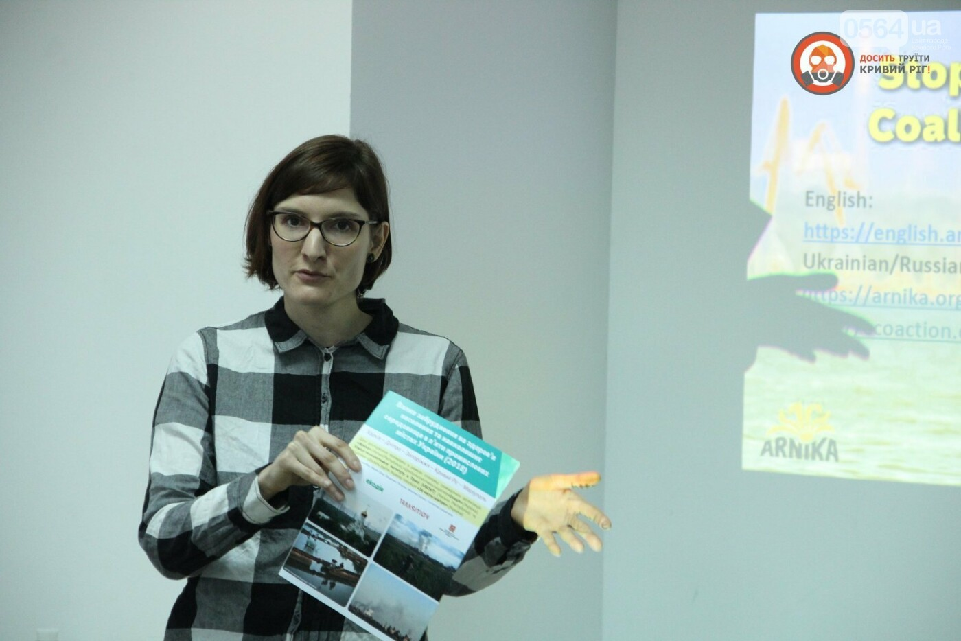 В Кривом Роге презентовали результаты исследований международной команды экологов, - ФОТО, ВИДЕО, фото-8