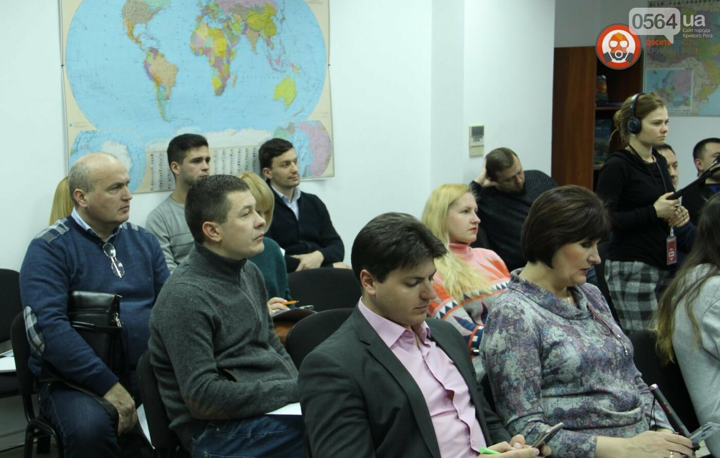В Кривом Роге презентовали результаты исследований международной команды экологов, - ФОТО, ВИДЕО, фото-4