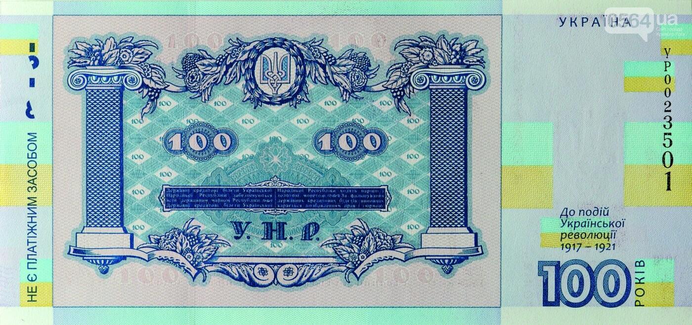 Нацбанк поздравил с праздниками памятными и сувенирными деньгами, - ФОТО, фото-6