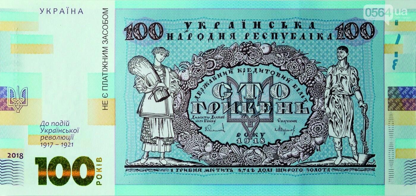 Нацбанк поздравил с праздниками памятными и сувенирными деньгами, - ФОТО, фото-5