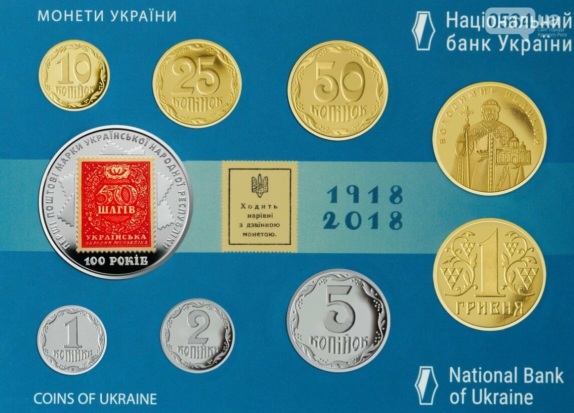Нацбанк поздравил с праздниками памятными и сувенирными деньгами, - ФОТО, фото-7