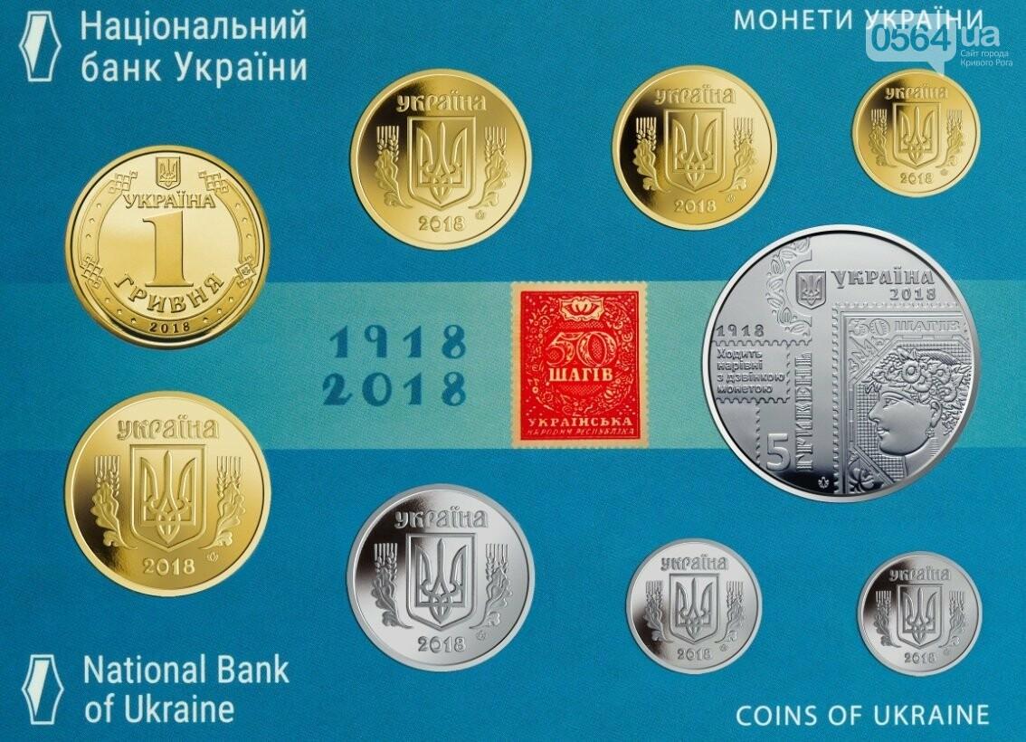 Нацбанк поздравил с праздниками памятными и сувенирными деньгами, - ФОТО, фото-8