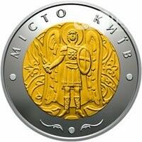 Нацбанк поздравил с праздниками памятными и сувенирными деньгами, - ФОТО, фото-3