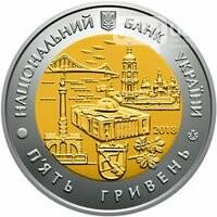 Нацбанк поздравил с праздниками памятными и сувенирными деньгами, - ФОТО, фото-4