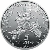 Нацбанк поздравил с праздниками памятными и сувенирными деньгами, - ФОТО, фото-1