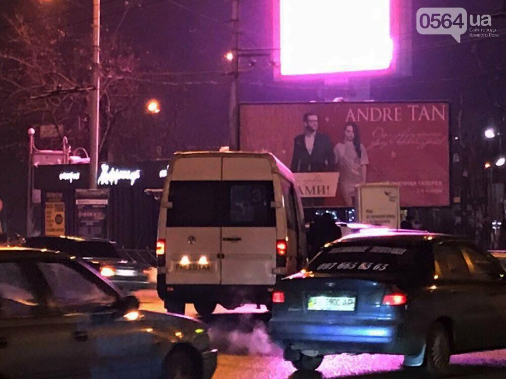 В центре Кривого Рога маршрутка попала в ДТП, - ФОТО , фото-2