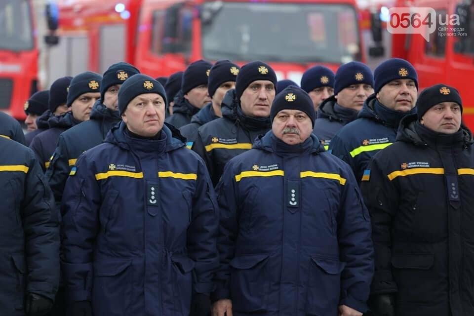Криворожским спасателям выделили новый пожарный автомобиль, - ФОТО, фото-3