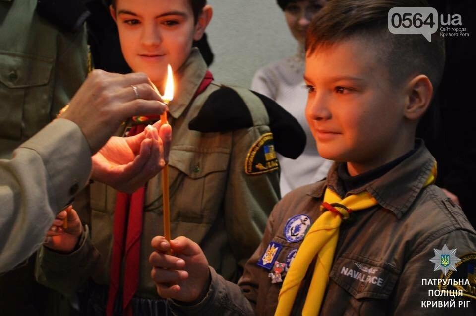 Криворожские пластуны передали Вифлиемский огонь мира патрульным, - ФОТО, фото-3