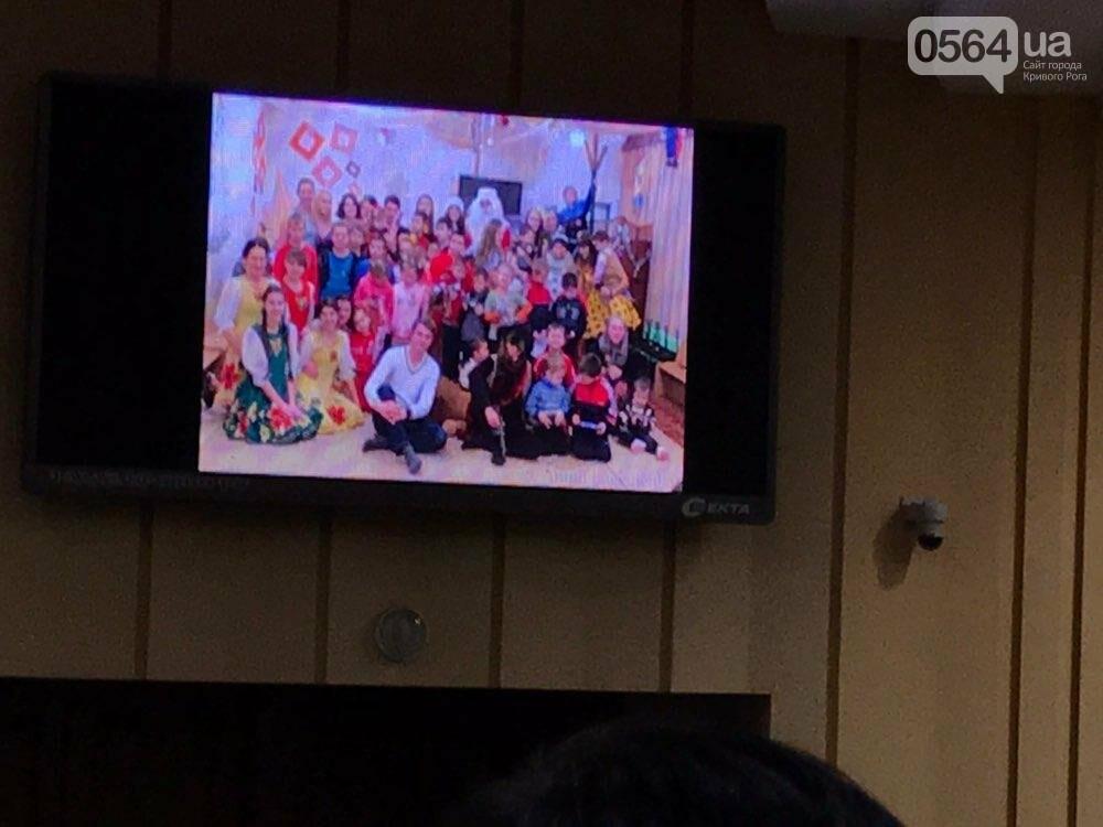 В Кривом Роге отчитались о воспитании и быте детей в Центрах реабилитации, - ФОТО , фото-1
