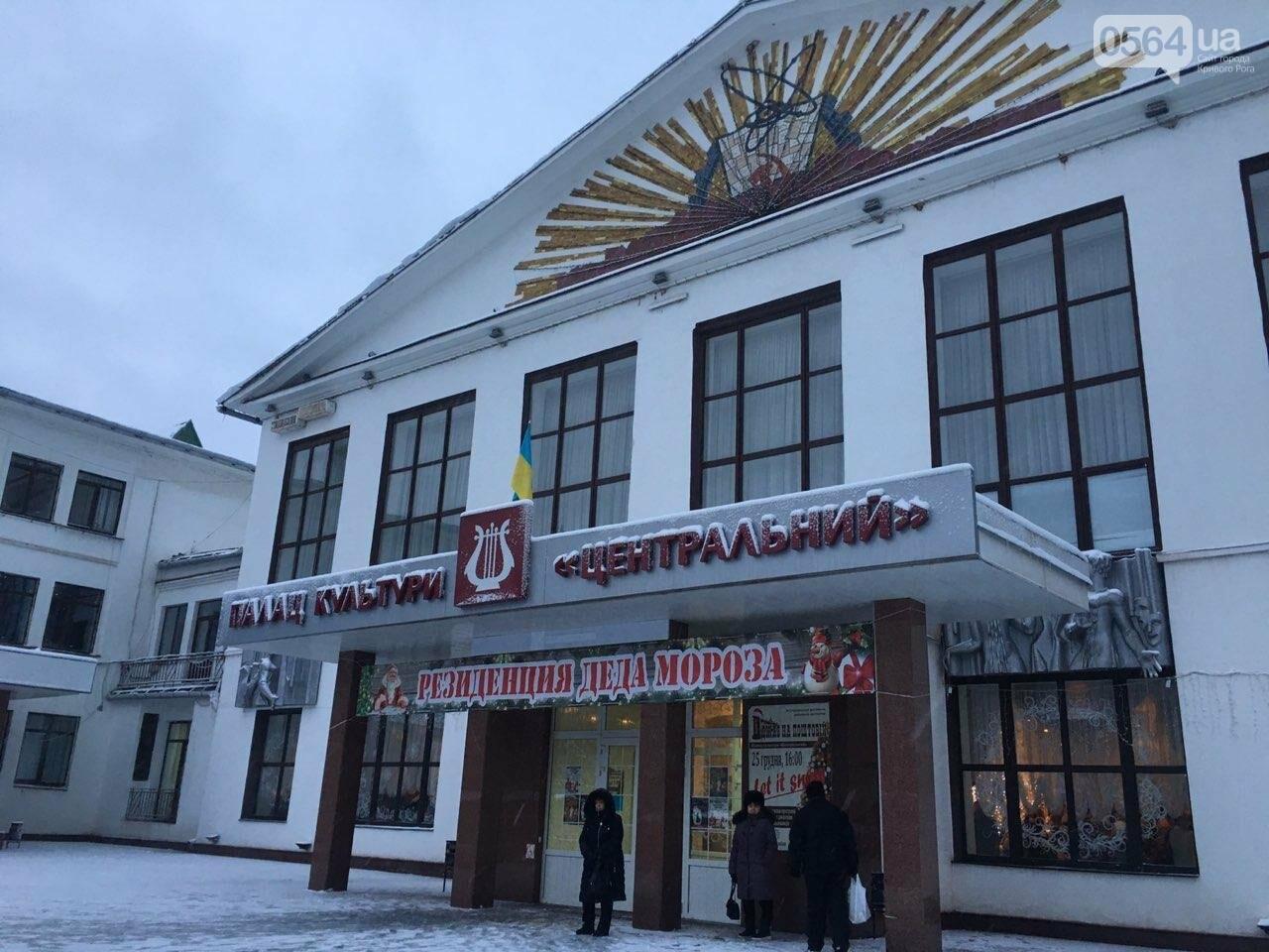 """Let it Snow"": на первое Рождество в Кривом Роге играют джаз, - ФОТО, ВИДЕО, фото-11"