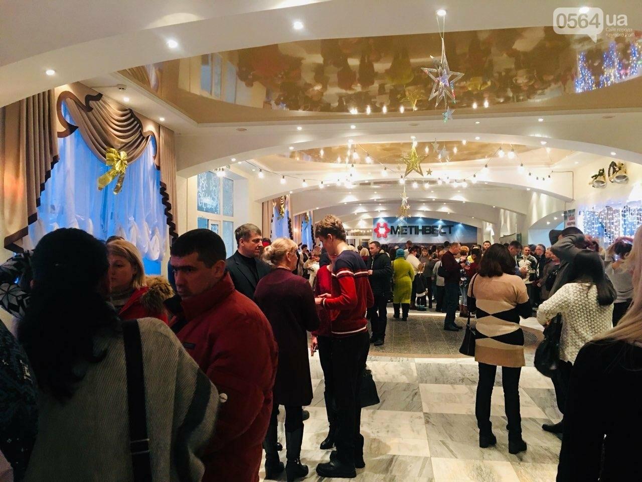 """Let it Snow"": на первое Рождество в Кривом Роге играют джаз, - ФОТО, ВИДЕО, фото-15"