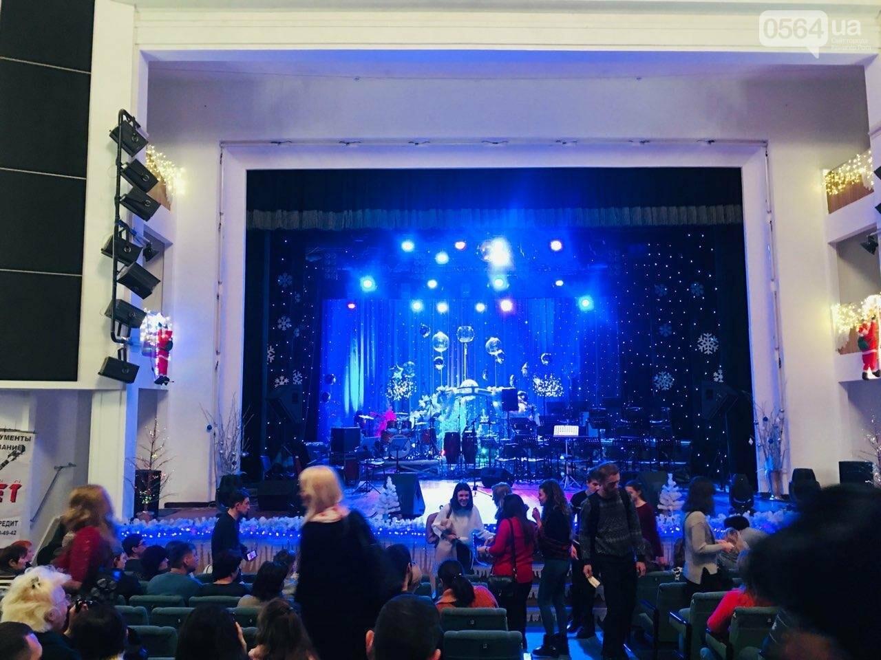 """Let it Snow"": на первое Рождество в Кривом Роге играют джаз, - ФОТО, ВИДЕО, фото-7"