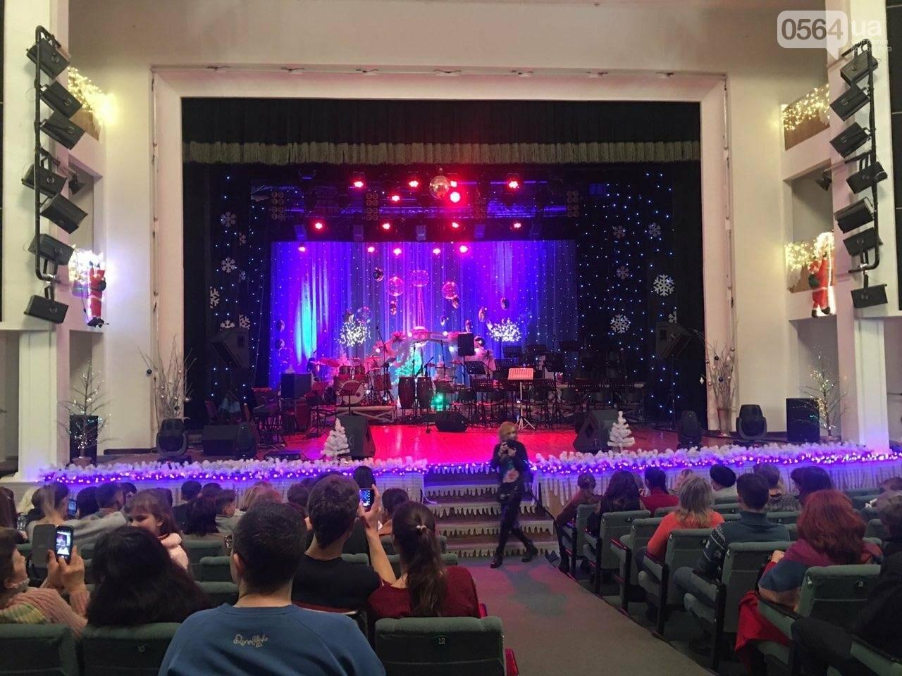 """Let it Snow"": на первое Рождество в Кривом Роге играют джаз, - ФОТО, ВИДЕО, фото-5"