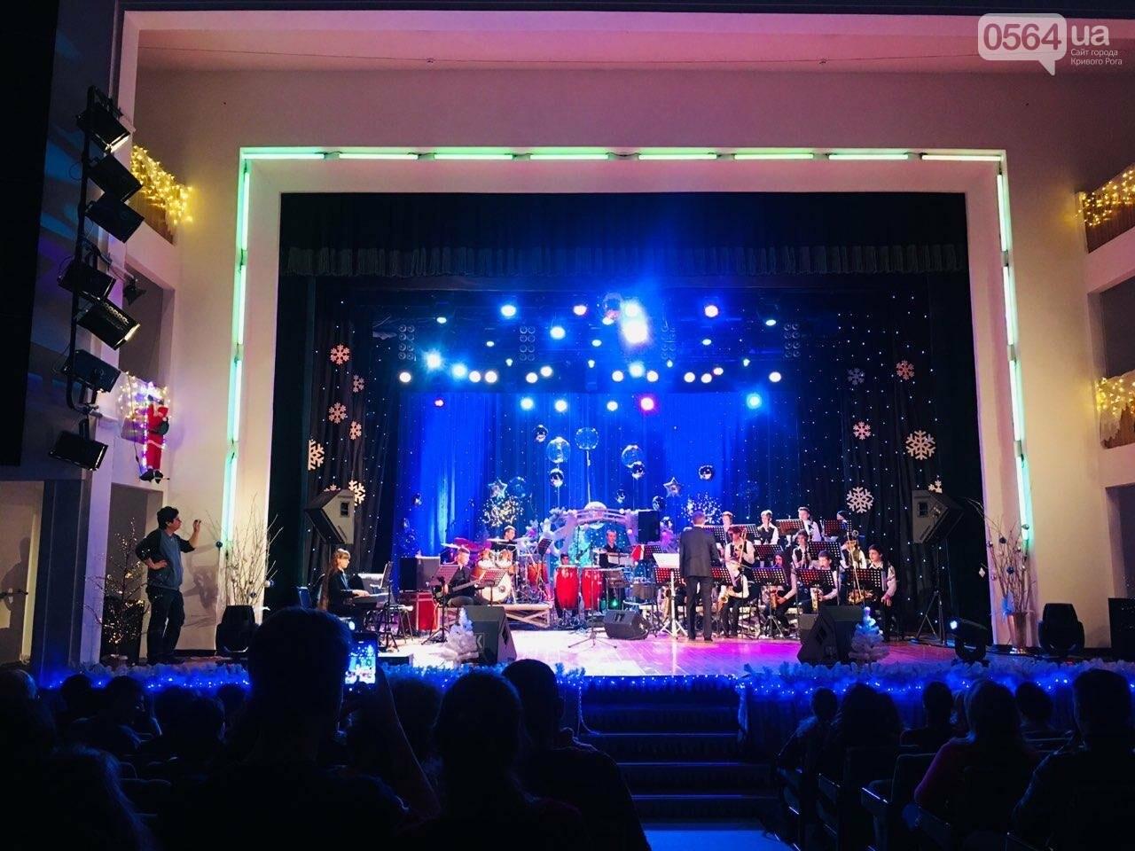 """Let it Snow"": на первое Рождество в Кривом Роге играют джаз, - ФОТО, ВИДЕО, фото-1"