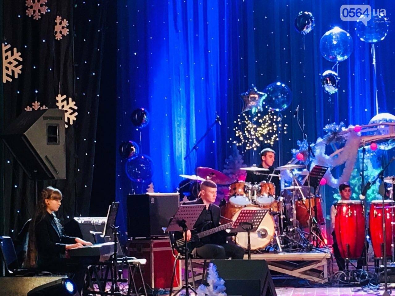 """Let it Snow"": на первое Рождество в Кривом Роге играют джаз, - ФОТО, ВИДЕО, фото-2"