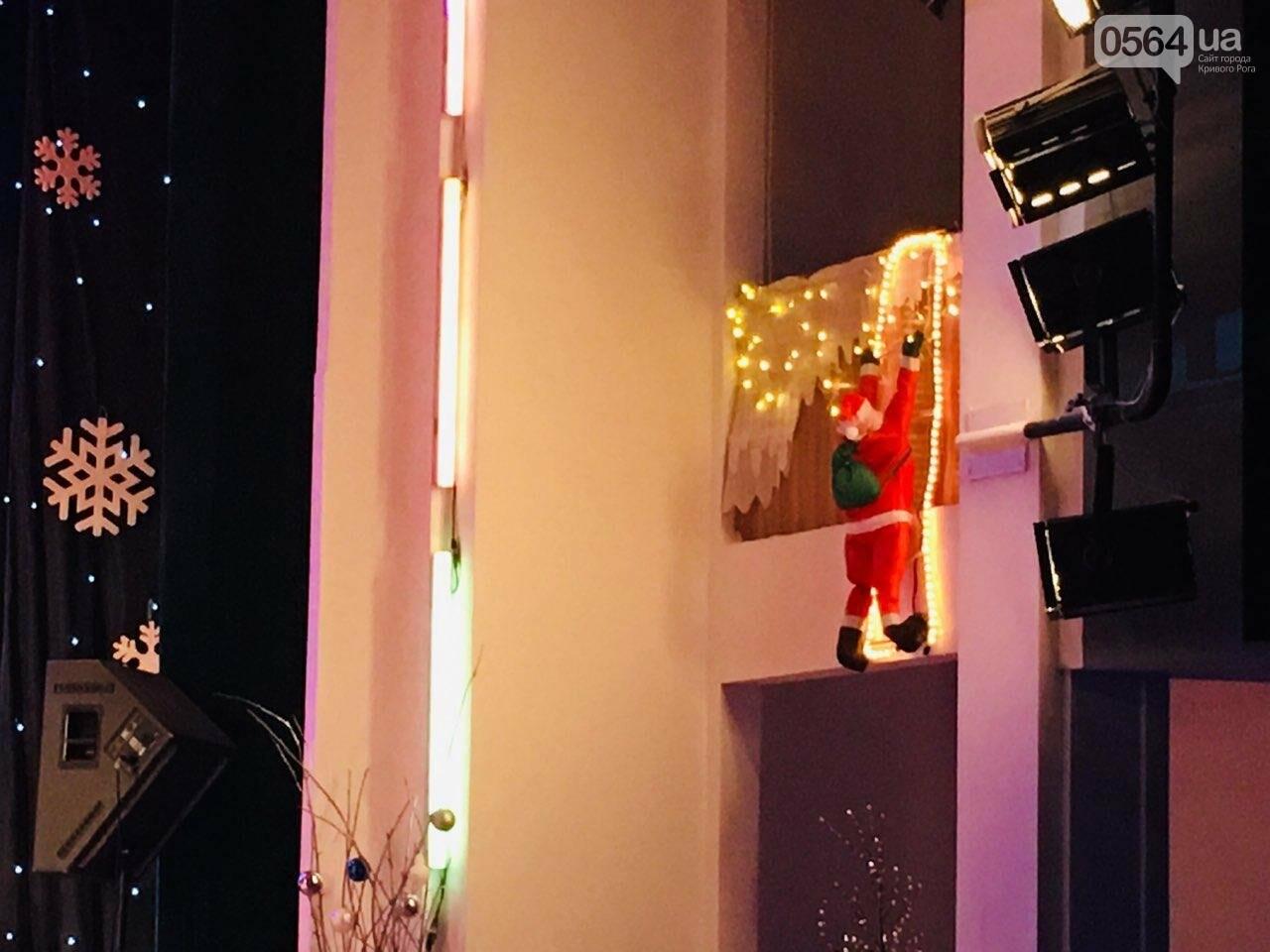 """Let it Snow"": на первое Рождество в Кривом Роге играют джаз, - ФОТО, ВИДЕО, фото-14"