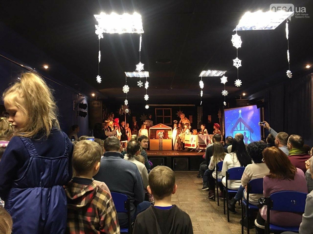 Христос рождается! В Кривом Роге показали Рождественский вертеп, - ФОТО, ВИДЕО, фото-8