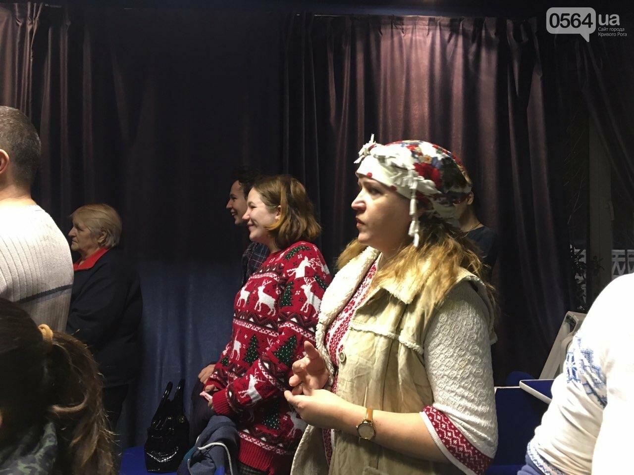 Христос рождается! В Кривом Роге показали Рождественский вертеп, - ФОТО, ВИДЕО, фото-7