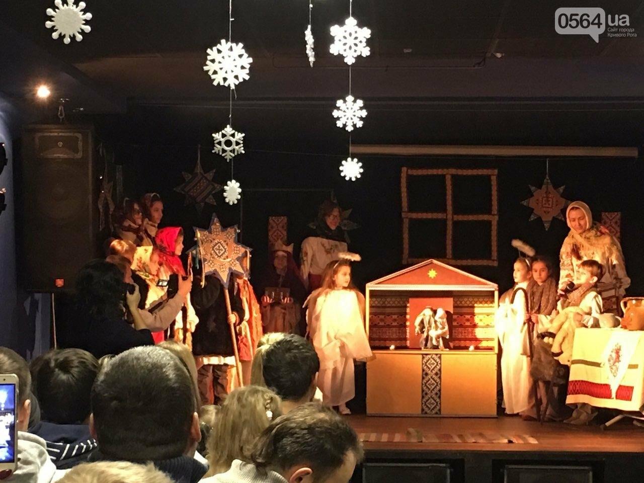 Христос рождается! В Кривом Роге показали Рождественский вертеп, - ФОТО, ВИДЕО, фото-12
